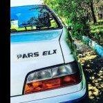 Pars_ELX